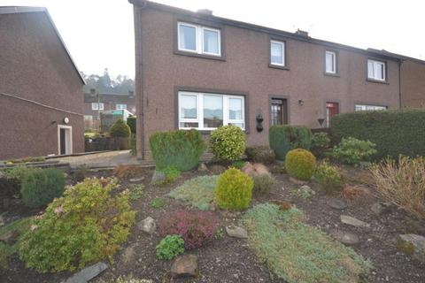 3 bedroom semi-detached house for sale - 26, Heronhill CrescentHawick, TD9 9RS