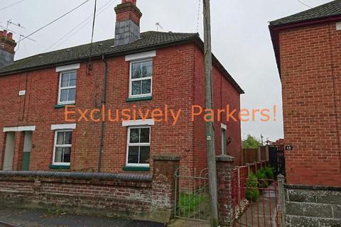 2 bedroom terraced house to rent - School Road, Totton