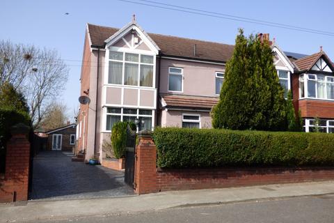 5 bedroom semi-detached house for sale - Mile End Lane, Mile End, Stockport, SK2