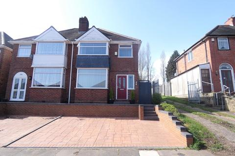 3 bedroom semi-detached house for sale - Perry Wood Road, Great Barr, Birmingham
