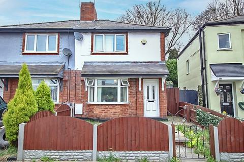 2 bedroom semi-detached house for sale - Clarence Road, Bilston