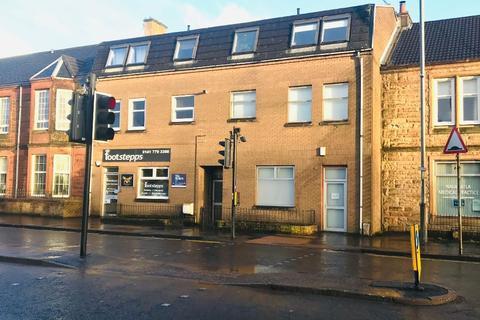 3 bedroom flat for sale - Cumbernauld Road, Stepps, G33 6HA