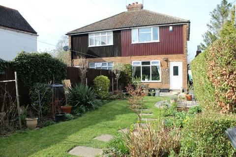 2 bedroom semi-detached house for sale - Mansfield Road, Alfreton