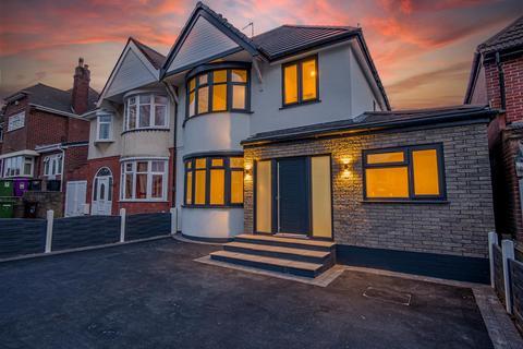 4 bedroom house for sale - Himley Crescent, Wolverhampton