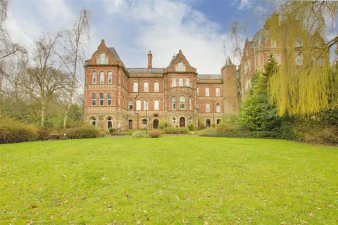 2 bedroom flat for sale - Hine Hall, Mapperley, Nottinghamshire, NG3 5PF