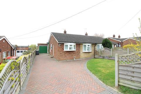 2 bedroom semi-detached bungalow for sale - High Street, Gravenhurst, MK45