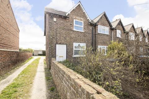 2 bedroom end of terrace house for sale - School Row, Linton on Ouse, York, YO30 2AR