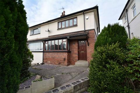 2 bedroom semi-detached house for sale - Woodside View, Leeds