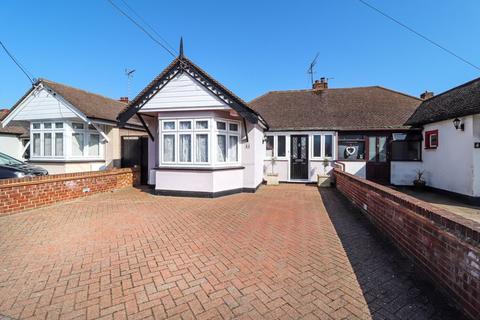 3 bedroom semi-detached house for sale - Bilton Road, Benfleet