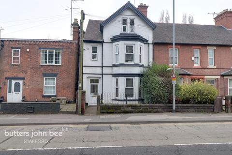 5 bedroom block of apartments for sale - Lichfield Road, Stafford