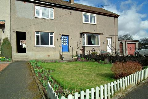 3 bedroom terraced house for sale - 5 Queens Row, Greenlaw TD10 6XL
