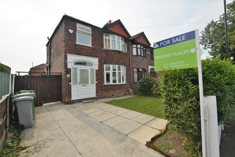 3 bedroom semi-detached house for sale - Cromford Ave, Stretford, M32