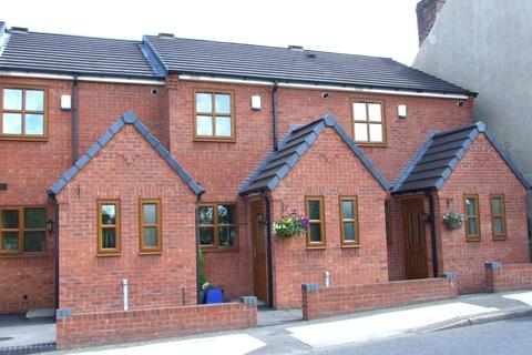 2 bedroom terraced house for sale - Bevan Court, Main Road