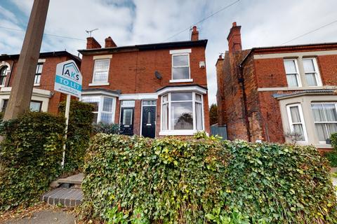 2 bedroom semi-detached house to rent - Nottingham Road,Borrowash,Derby,DE72 3FL