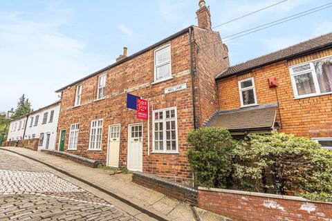 2 bedroom terraced house for sale - Danes Cottages, Lincoln, LN2