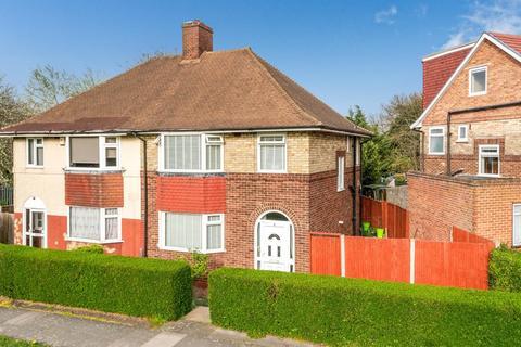 3 bedroom semi-detached house for sale - Alnwick Road, Lee SE12