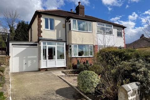 3 bedroom semi-detached house for sale - St. Anns Gardens, Leeds