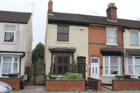 3 bedroom end of terrace house for sale - Powell Street, Park Village