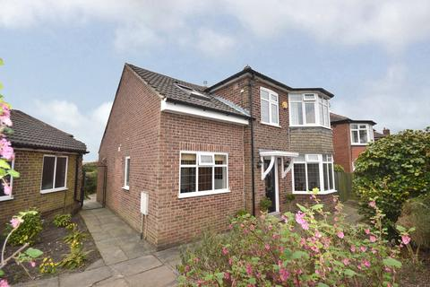 4 bedroom detached house for sale - The View, Alwoodley, Leeds