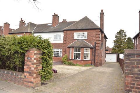 4 bedroom semi-detached house for sale - Street Lane, Leeds, West Yorkshire
