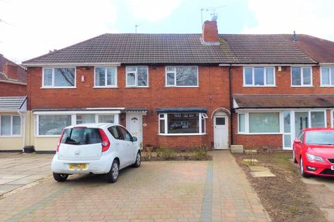 3 bedroom semi-detached house for sale - Scarsdale Road, Great Barr, Birmingham, B42 2JW