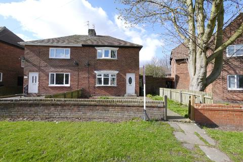 3 bedroom semi-detached house to rent - Haydon Gardens, Backworth, Newcastle upon Tyne