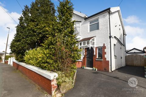 3 bedroom semi-detached house for sale - Parsonage Road, Blackburn, BB1