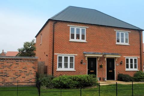 2 bedroom semi-detached house for sale - Green Hedge Lane, Queniborough, Leicester