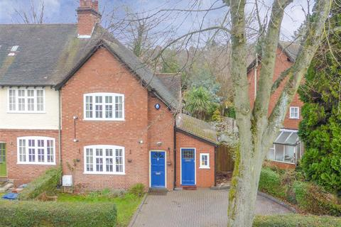 2 bedroom house to rent - Carless Avenue, Birmingham