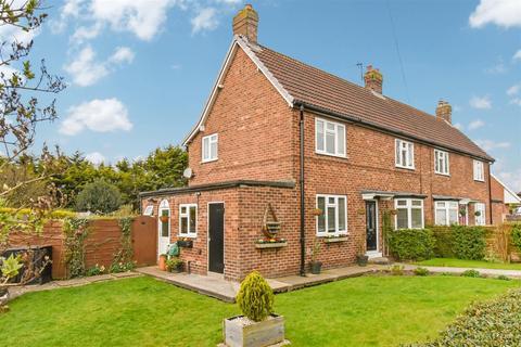 3 bedroom semi-detached house for sale - Derwent Estate, Dunnington