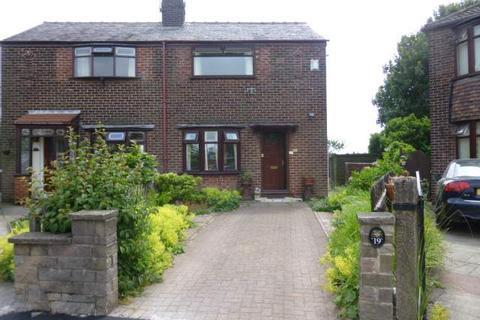 2 bedroom semi-detached house to rent - Castleway, Castleton, Rochdale, OL BP