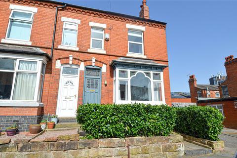 3 bedroom end of terrace house for sale - Station Road, Kings Heath, Birmingham, B14