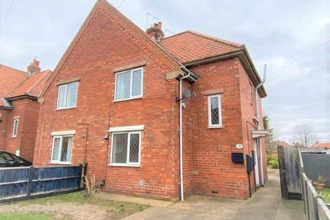 3 bedroom semi-detached house for sale - LAMB GARDENS, LINCOLN, LINCOLN