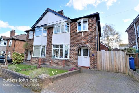 3 bedroom semi-detached house for sale - Mayfield Avenue, Newcastle