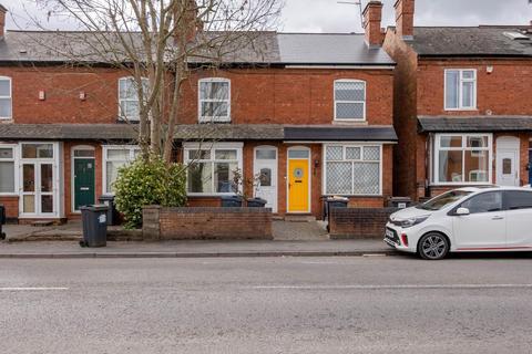 2 bedroom terraced house to rent - Wharf Road, Kings Norton, Birmingham, B30