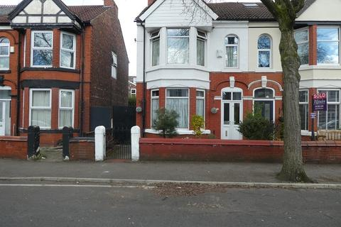 3 bedroom semi-detached house for sale - Auburn Road, Old Trafford, Manchester. M16 9WS