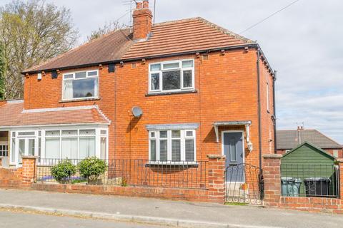 2 bedroom semi-detached house for sale - Park Street, Morley, Leeds