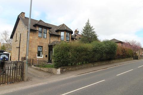 2 bedroom apartment to rent - Auchinairn Road, Glasgow G64