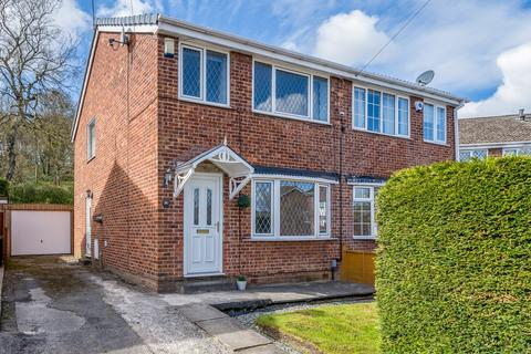 3 bedroom semi-detached house for sale - Airedale Gardens, Rodley