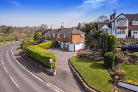 3 bedroom semi-detached house for sale - Castlecroft Lane, Wightwick, Wolverhampton