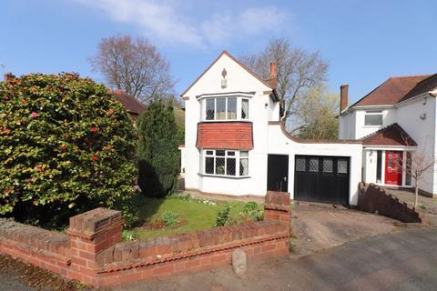 3 bedroom detached house for sale - Buttons Farm Road, Wolverhampton