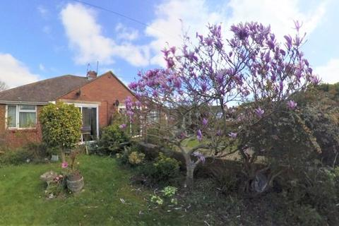 2 bedroom bungalow for sale - Two bedroom Bungalow,Woolsery Grove EX4