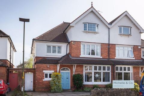 5 bedroom semi-detached house for sale - Barron Road, Birmingham/5 bed semi detached home