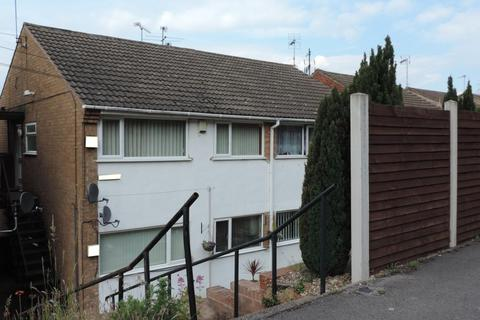 2 bedroom flat for sale - Chesterfield Court, Gedling