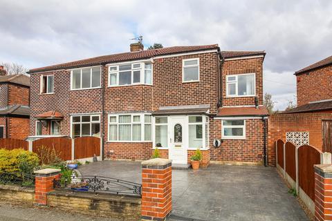 4 bedroom semi-detached house for sale - Aldermere Crescent, Flixton, Manchester, M41