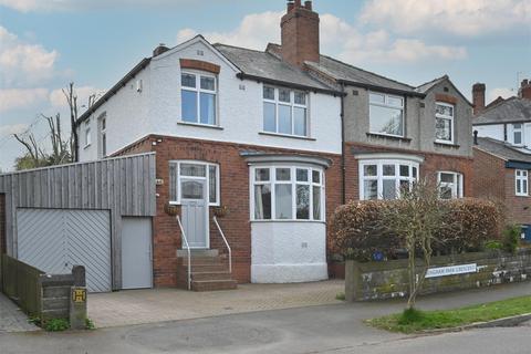3 bedroom semi-detached house for sale - Bingham Park Crescent, Sheffield