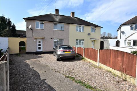 3 bedroom semi-detached house for sale - Failsworth Close, Clifton, Nottingham