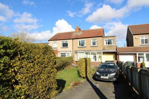 4 bedroom semi-detached house for sale - The Villas, North Gosforth, Newcastle Upon Tyne