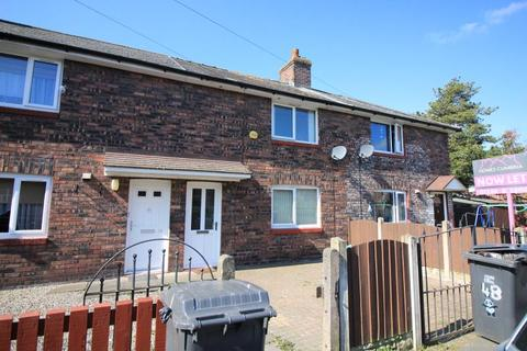 2 bedroom terraced house for sale - Buchanan Road, Carlisle
