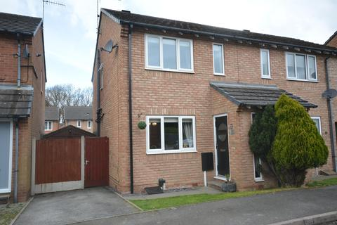 3 bedroom semi-detached house for sale - Wayside Court, Brimington, Chesterfield, S43 1BS